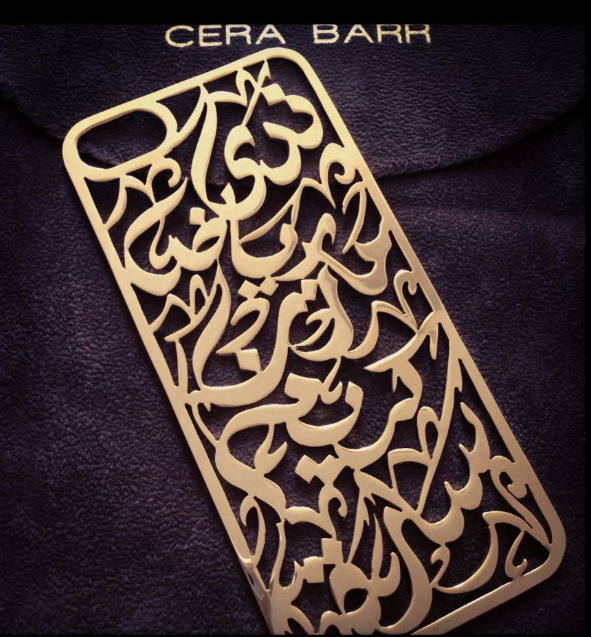 made to order Cera Barr phone cover
